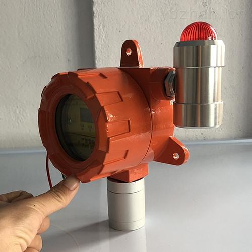 造紙廠用液化石油氣氣體探測器