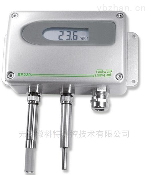 EE220-奧地利EE220可換數字探頭的溫濕度變送器