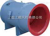 HTF(B)-II-8双速混流式消防排烟风机