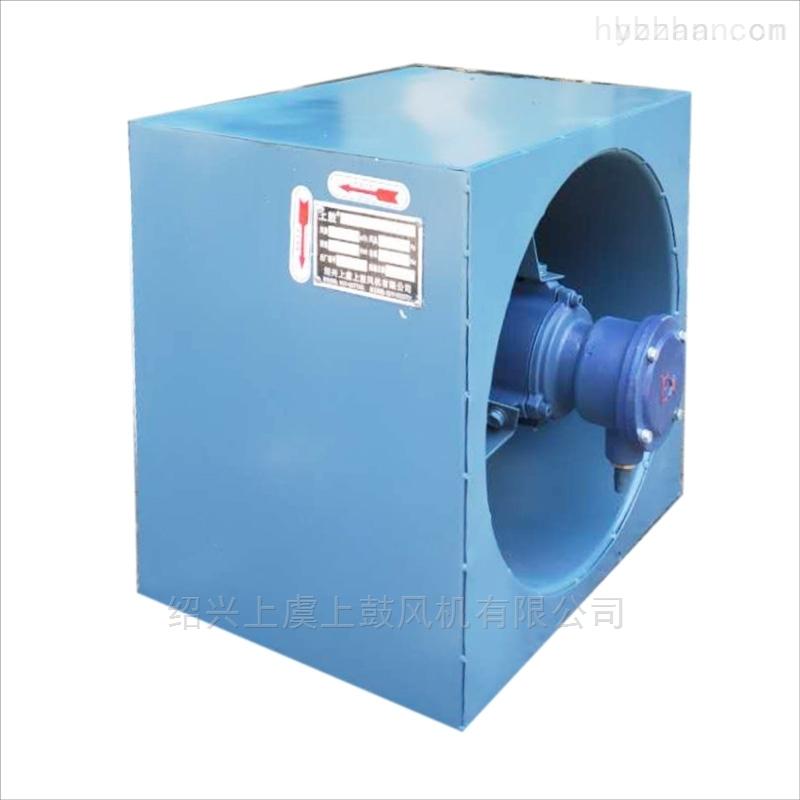 WEX-450 550 600边墙轴流风机