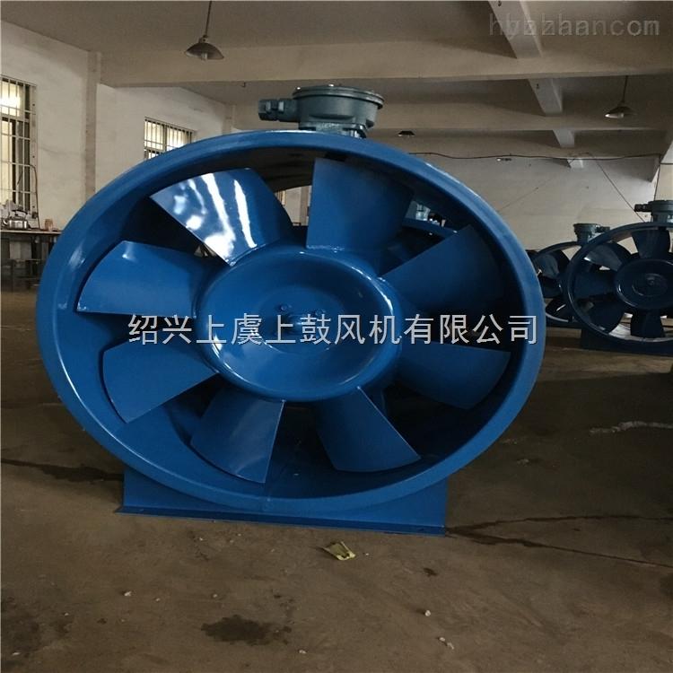 HL3-2A-3.5A不锈钢防腐混斜流风机