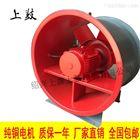双速轴流式消防排烟风机