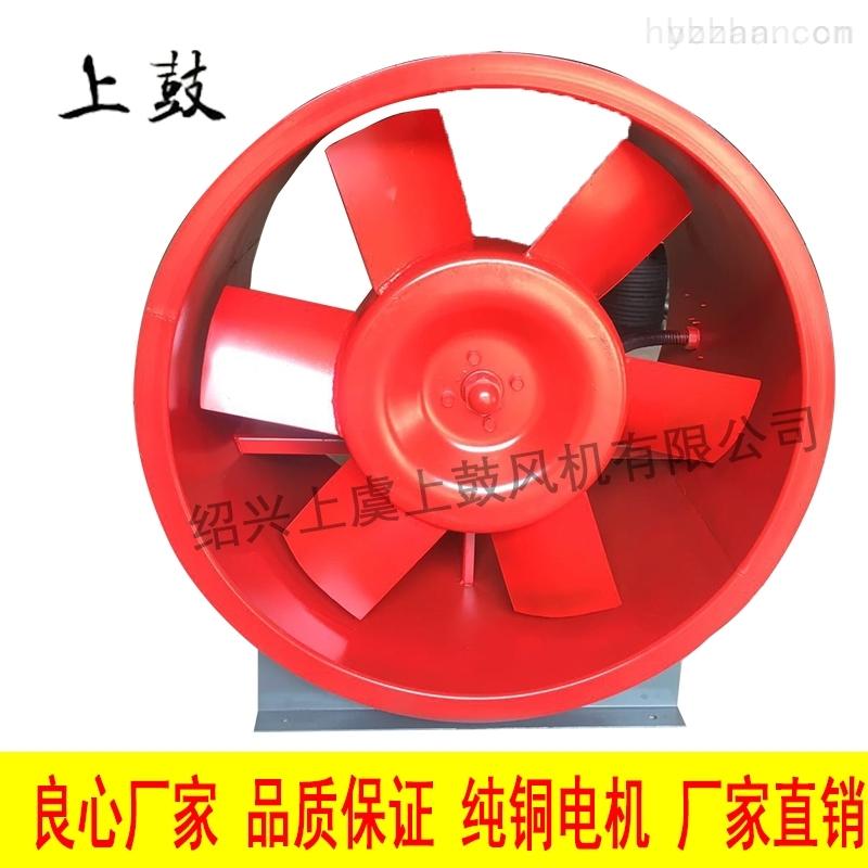 全铝制直联低噪音屋顶离心排风机