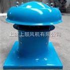 DWT-II-3.5-0.75kw玻璃钢屋顶离心风机