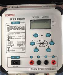 出售租凭承装设备接地电阻测试仪