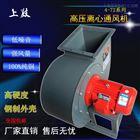 1.5KW4-79-4.5A中低压离心风机