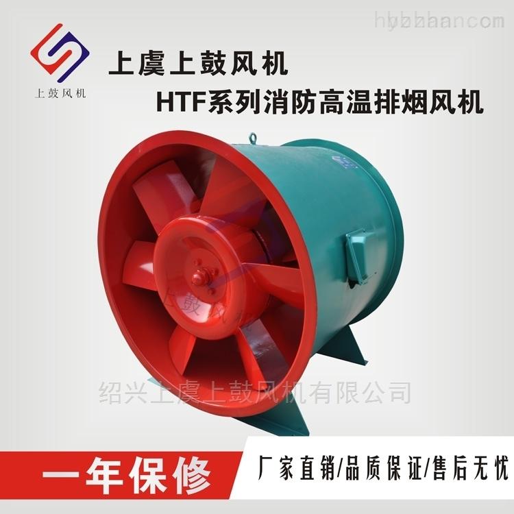 HTF钢叶轮轴流风机
