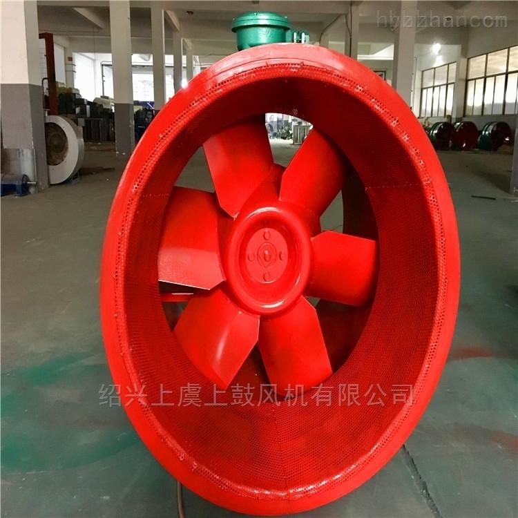 消音型轴流消防排烟风机