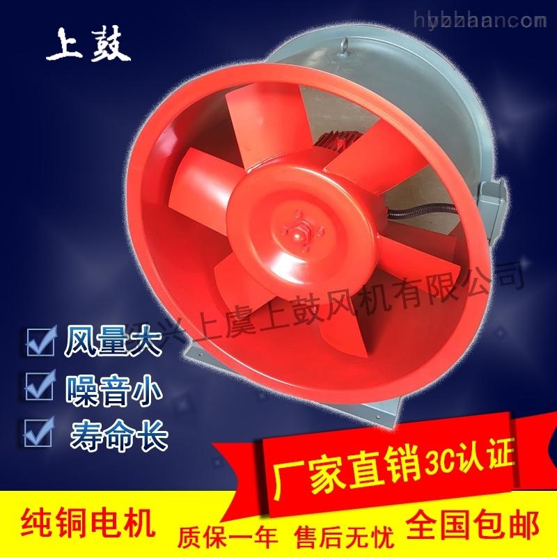 10#HTF轴流式消防排烟型风机