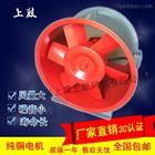 3kwHTF-D-8轴流式排风兼排烟风机