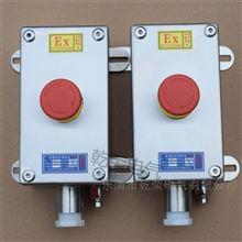 LA53防水防爆急停按钮盒 立杆式防爆控制按钮