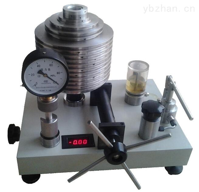 KY系列寬量程活塞式壓力計西安云儀
