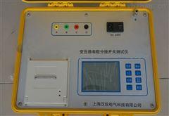 出售租凭承试设备有载分接开关测试仪价格