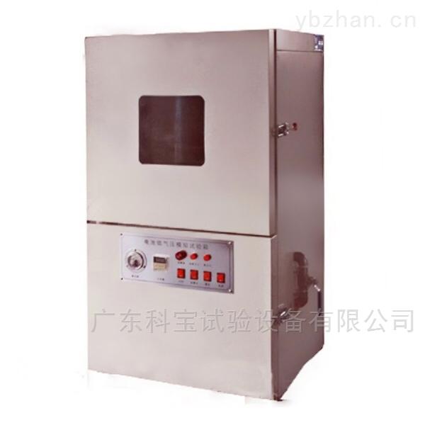 浙江模擬高空低氣壓試驗箱