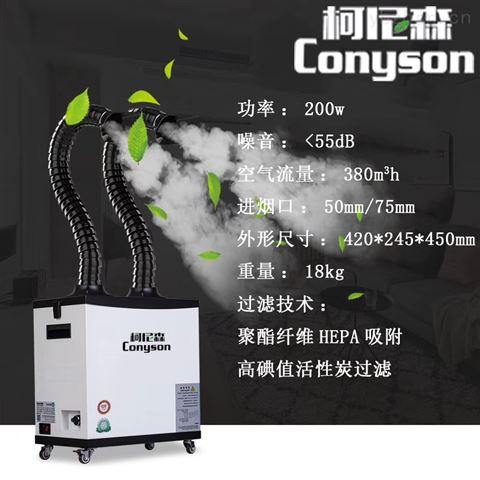 电子厂流水线用什么设备去除焊锡烟雾气味