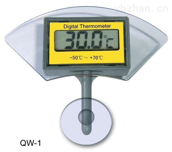 QW-1數字溫度計
