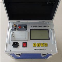 出售租凭承试电流互感器二次回路负载测试仪