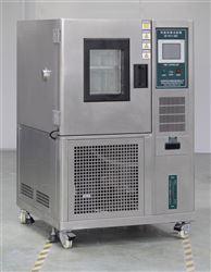 进口高低温湿热试验箱厂家