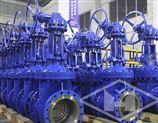不銹鋼氣動法蘭閘閥