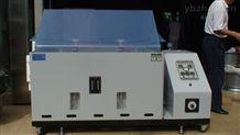 大型小型鹽水噴霧試驗機鹽霧箱用途及結構