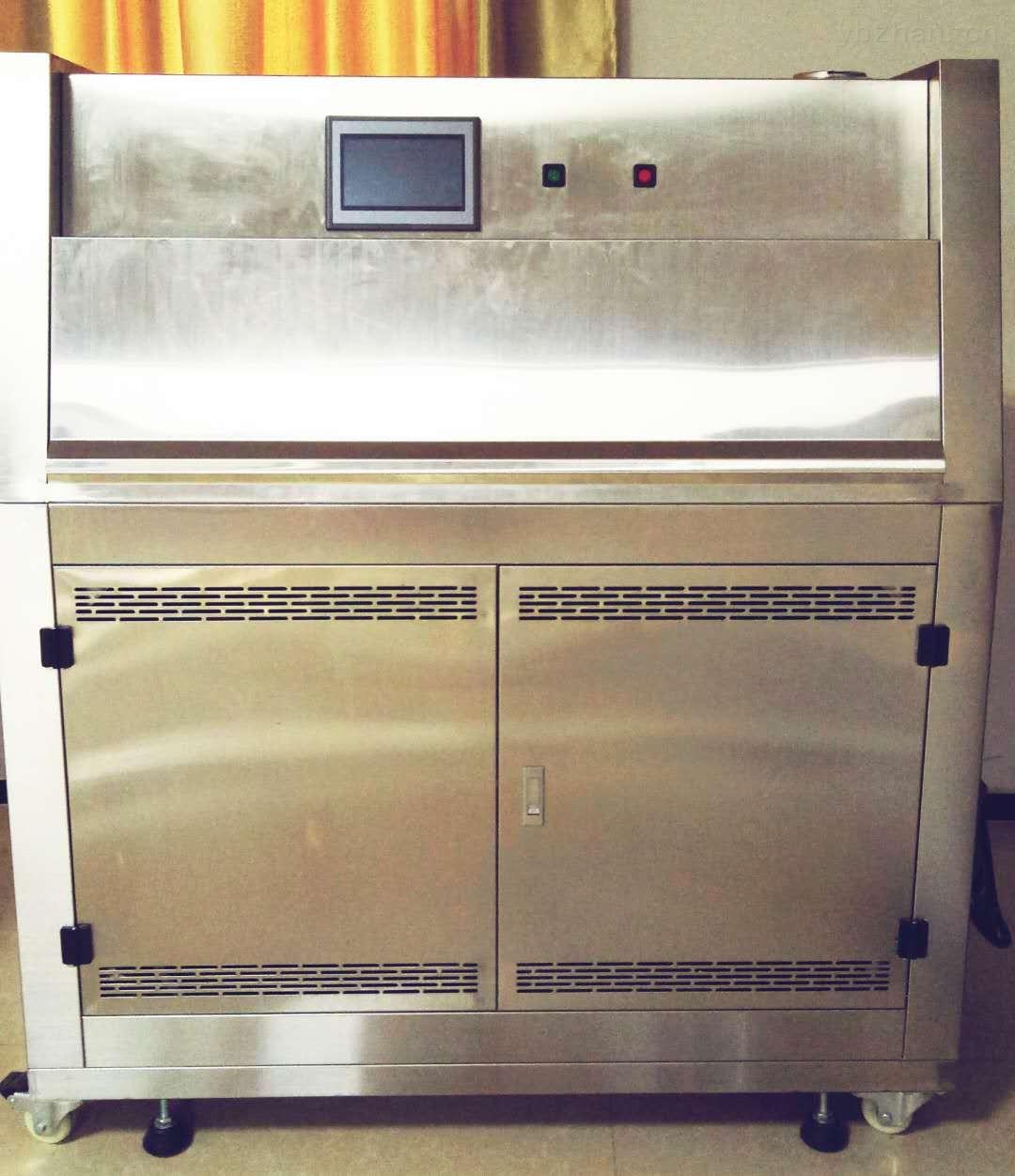 进口小型箱式紫外试验箱