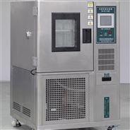 進口高低溫濕熱試驗箱廠家