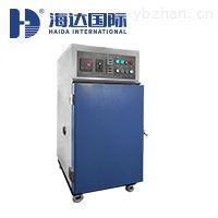 HD-E701热老化试验箱