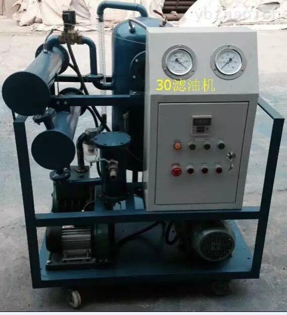 多功能双级真空滤油机承试设备