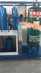 厂家直销真空泵-三级承装设备