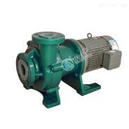 CQB型衬氟磁力泵耐腐蚀磁力驱动泵耐酸碱泵