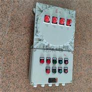 氧压机防爆控制箱