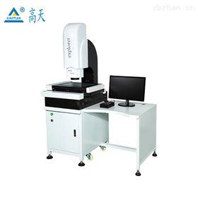 模具五金行业对自动二次元影像测量仪的应用