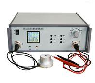 AWA6063B型驻极体传声器测试仪