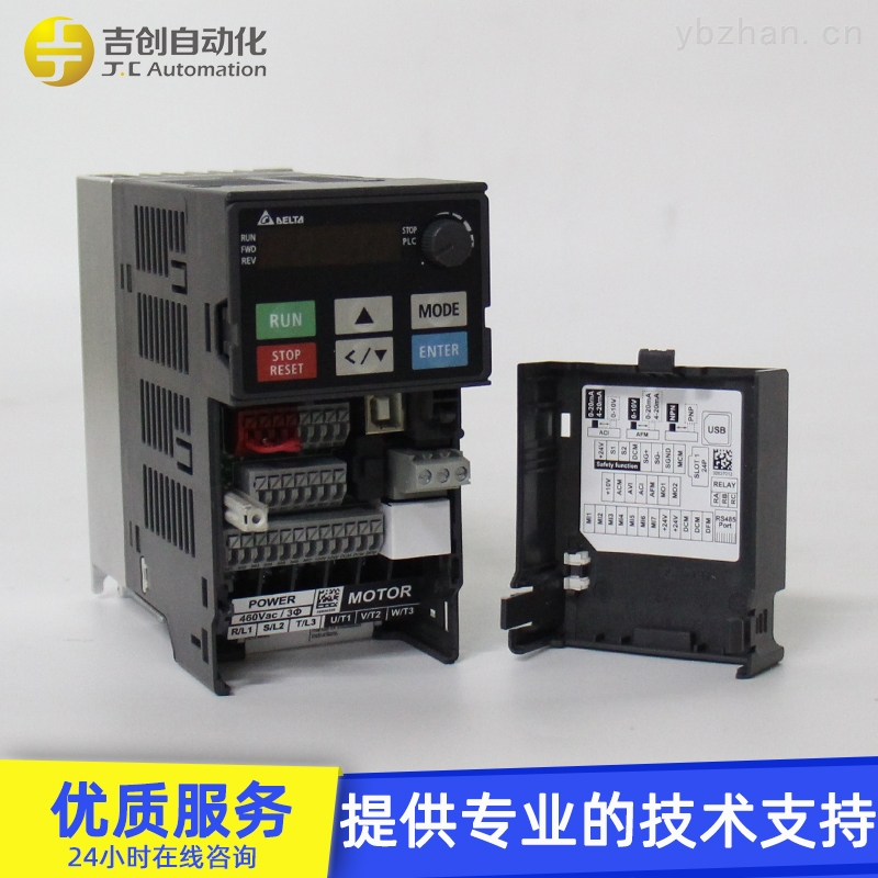 台达变频器VFD055B43A,东莞吉创