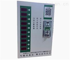永利电玩app_ACX-10DYH永利ACX-10DYH电瓶车智能充电桩