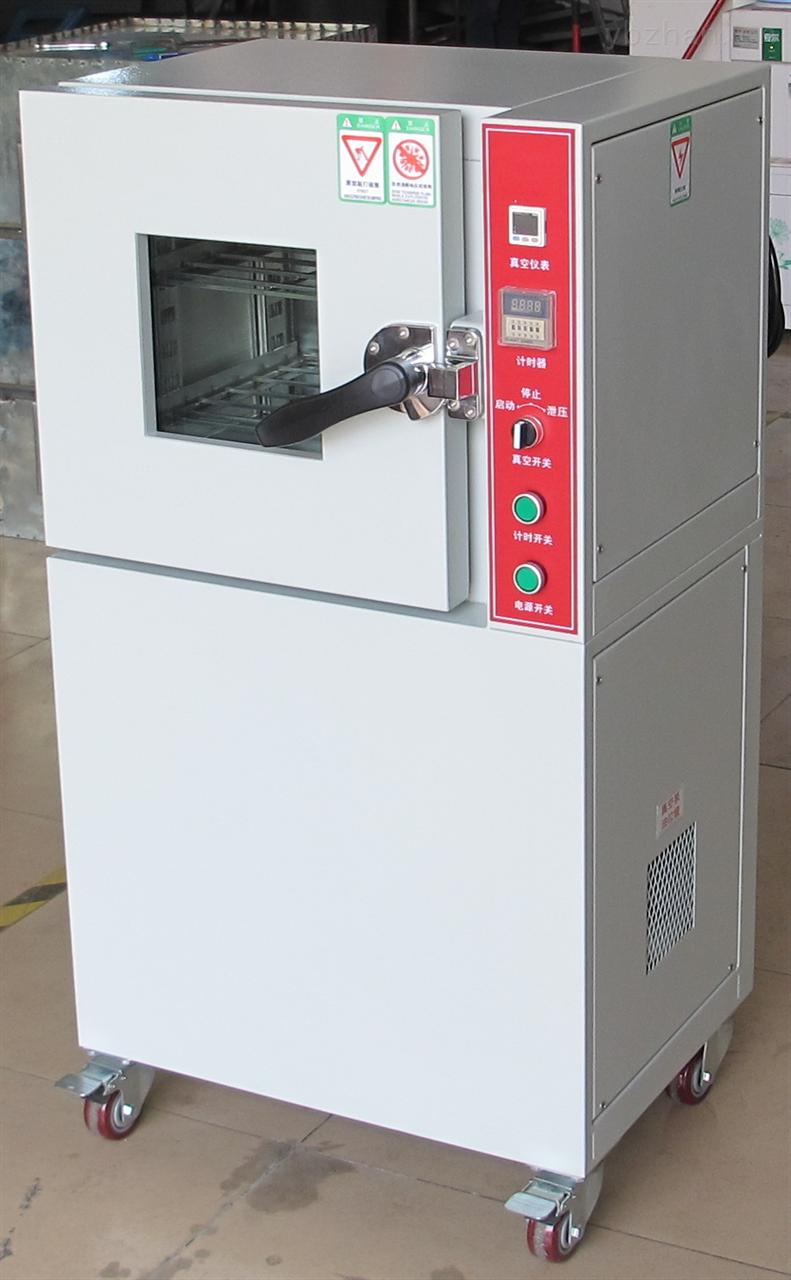 進口模擬高空低氣壓試驗箱采購