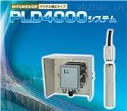 PLD400/PLD410日本能研NOHKEN投入式液位计
