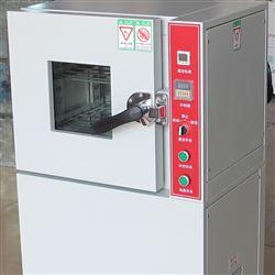 安徽进口模拟高空低气压试验箱现货