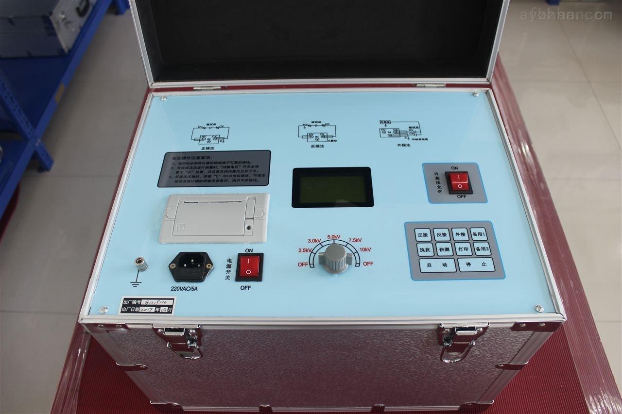 200mA高压介质损耗测试仪