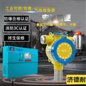 工业用有毒氯化物气体探测报警器
