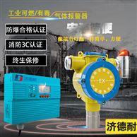 加油站油库原油气体浓度报警器
