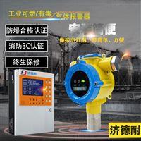 化工厂罐区乙醇气体泄漏报警器