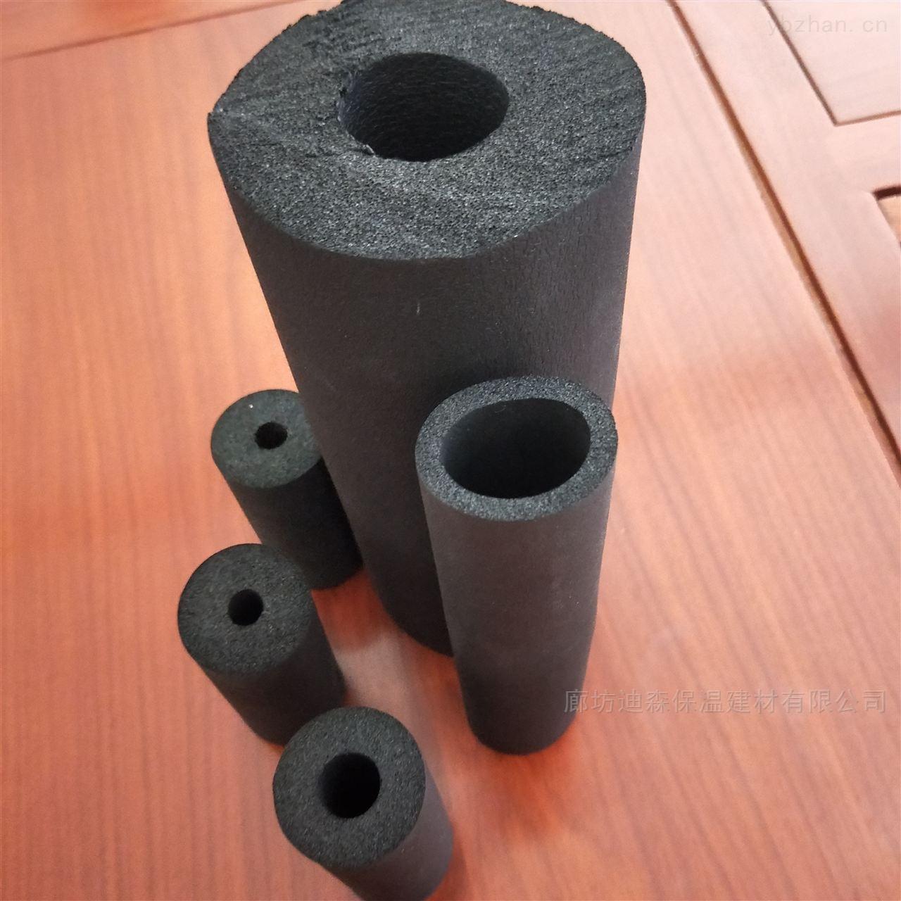 橡塑管,保温管厂商价格_促销