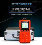 便攜式四合一氣體檢測儀,檢測受限空間