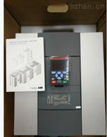 ABB(全智型)软启动器PSTX300-600-70现货