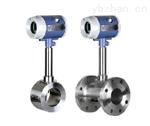 HK-LUGB管道式涡街-流量传感器