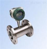 TC-LGY型智能渦輪流量計
