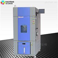 THC-150PF-D电池防爆高低温老化测试机