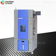 THD-200PF-D半导体检测防爆高低温试验箱供应商