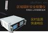 KY69型區域輻射監測報警儀